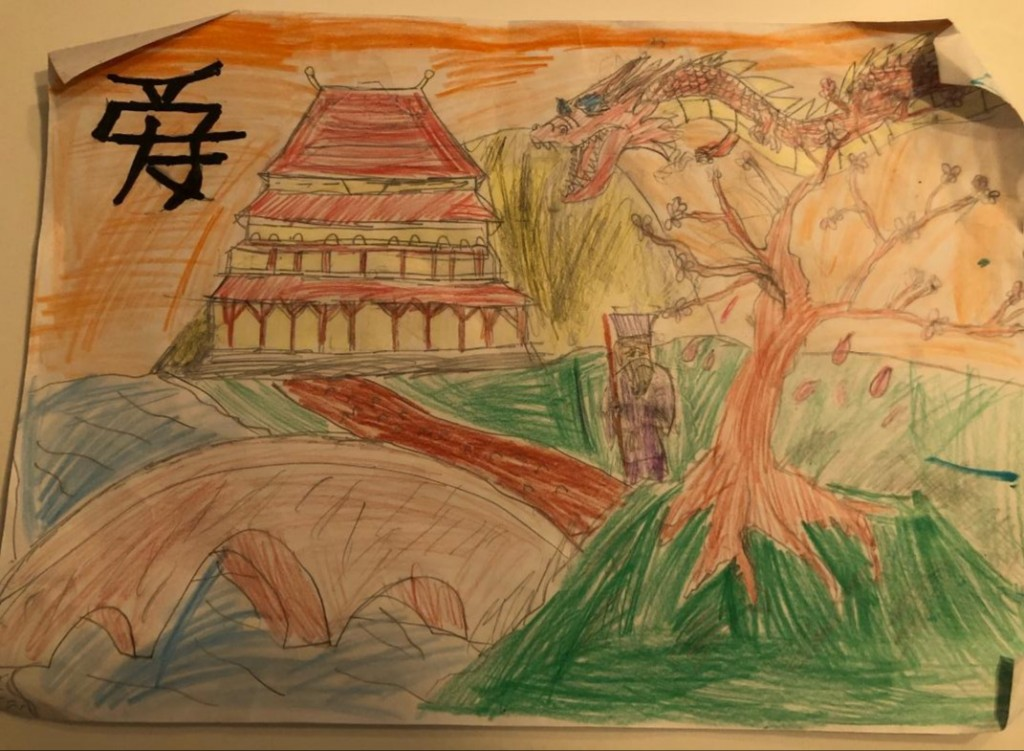 'My Asia Garden' by Dylan O'Malley (age 9)
